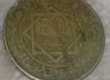 50فرنك مغربية قديمة