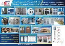 نوافذ وأبواب upvc والمنيوم وعمل الواجهات الزجاجية وأعمال النجارة والكاست المنيوم