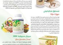 مكملات غذائية طبيعية مرخصة من وزارة الصحه العالمية