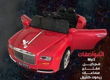 سيارات اطفال باشكال جميلة جدا وبسعر مخفض بمناسبة اليوم الوطني