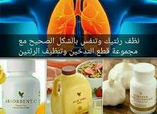 علاج للتدخين فقط لدول الخليج