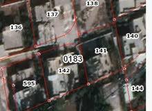 ارض 756 متر في بيت راس حوض الميدان بسعر مغري