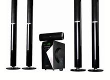 New Home Theater with high-end specs for sale