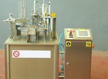 مطلوب ماكينة تعبئة أكواب ماء