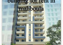 Rent  building  for companies in mhpla