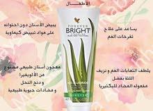 معجون الأسنان Forever Bright
