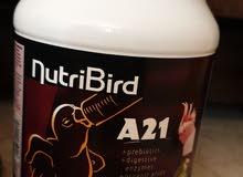 سريلاك للطيور والببغاوات nitriBird A21