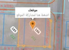 للبيع أرض سكنية كورنر في الغبرة خلف مجمع بوشر الصحي