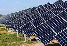 لمشاريع الكهرباء بالطاقة شمسية