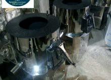 ماكينة تقشير بطاطيس وبطاطا صناعة مصرية 100 %