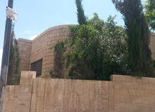 شقة للايجار في جبل الاميرة رحمة