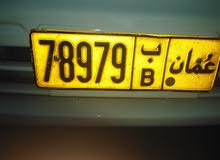 very nice number for sale