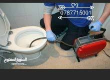 مواسرجي موسرجي تمديد وصيانة عامة باقل الاسعار