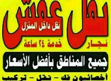 نقل اثاث ونجار فك ونقل تركيب انسب الأسعار جميع مناطق الكويت ابومحمد
