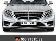Vip car number dubai G77006