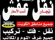 نقل اثاث الرحمة فك نقل تركيب الأثاث بجميع مناطق الكويت فك نقل تركيب الأثاث