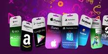 بطاقات iTunes و Google Play و PlayStation ستور أمريكي للطلب