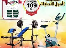مجموعه تاهيل الاصبات واللياقه من اولمبيا      التخفيضات تشمل جميع المنتجات  93282333