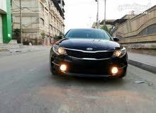 Kia Optima car for sale 2016 in Basra city