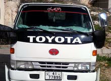 Toyota Other 1997 For sale - White color