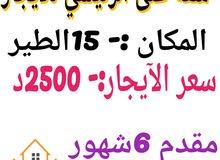 apartment in Tripoli Souq Al-Juma'a for rent