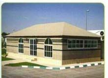 مؤسسة سام السعوديه للمقاولات العامه