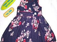 ملابس أطفالية للبيع