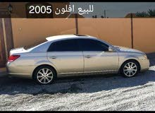 افلون2005 للبيع