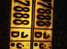 رقم خماسي مميز للبيع 97888 D