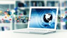 مطلوب وسيط لعمل حر يخص بحلب أشخاص بحاجة لمواقع الكترونية