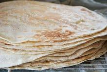 مطلوب معلم خبز ع الصاج تورتيلا تنور