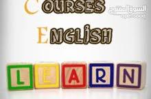 كورس انجليزي لصغار  والكبار من صفر