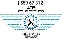 تركيب وصيانة وإصلاح جميع انواع أجهزة تكييف الهواء