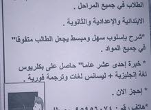 صحم سلطنه عمان