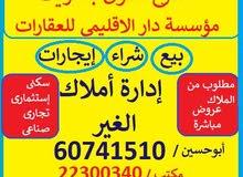 excellent finishing apartment for sale in Kuwait City city - Bnaid Al-Qar