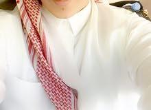 ابحث عن عمل داخل الرياض