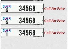 34568  اربع كودات
