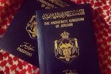 خدمات  وحلول  السفر  للمملكة العربية  السعودية