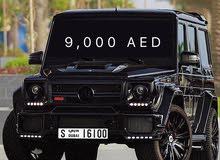 عرض لفترة المحدودة 7،500 درهم