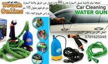 جهاز و مضخة مياه غسيل السيارات بقدرة 80 وات تعمل عن طريق ولاعة السيارة مع خرطوم بطول 10 متر