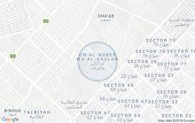 دار سكن للبيع في بغداد