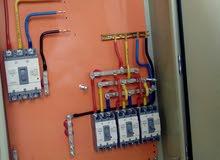 صندوق كهرباء للبيع