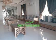 تفصيل  مفروشات 00971555550841