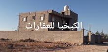 منزل في #سي_خليفه   الموقع #شارع_العياده ..