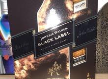 J.W black label set