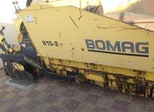 فراده اسفلت للبيع بوماج2006