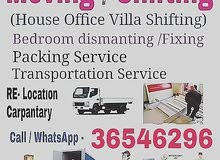 House shifting 36546296 All of Bahrain