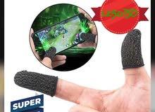 pubg finger gloves