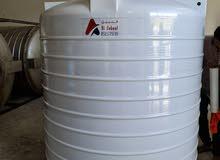 خزانات مياه النبيل