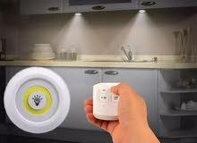 سيت مصابيح 10 قطع يشتغل على اللمس والريمونت بسعر البلاش كمية محدودة سارع بالحجز